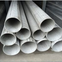 共誉不锈钢工业用管国标304L 316L不锈钢工业管