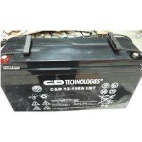 大力神蓄电池12V100Ah美国大力神蓄电池MPS12-100厂家出厂价格是多少