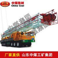 车装钻机,车装钻机结构特点,ZHONGMEI