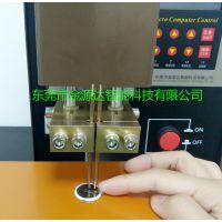优质供应扣式电池专用点焊机金源达 JYD-210机头加长