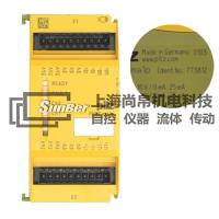 PILZ_773812_PNOZ ma1p德国皮尔兹安全继电器供应商-上海尚帛