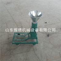 稻壳谷物造粒机 振德牌 小型平模颗粒机 颗粒饲料机 生产厂家
