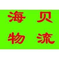 上海金山到九江整车零担运输 往返配送 回程车调度 每天准时发车