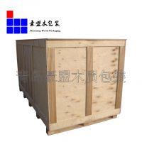 厂家直销围板木箱 木包装箱