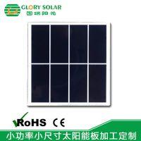 广东厂家国瑞阳光定做圆形太阳能电池板 GEP5W单多晶层压路灯用太阳能板