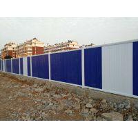 郑州地铁施工围挡 pvc围挡 彩钢板施工隔离围挡 工程围挡 厂家制作、安装,欢迎订购