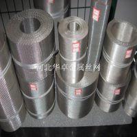 304L低碳45目粉末颗粒过滤网 1.25米宽30米方孔筛网