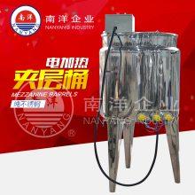 南洋企业不锈钢电加热夹层恒温汤桶 无搅拌加热罐