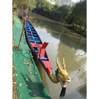 兴化大唐牌 12.8米14人国际手划龙舟 玻璃钢龙舟 中华龙舟大赛