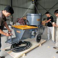 上海新型保温砂浆喷涂机厂家直销价格实惠