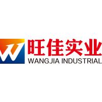 潍坊旺佳新能源有限公司