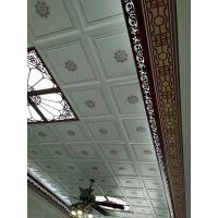 佛山南北旺 集成吊顶 厂家直销 二级吊顶客厅边吊 镂空发光灯槽辅材及配件