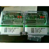 跃进环保 可编程脉冲控制仪