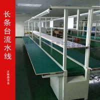非标定制木板拉 木板线 电子厂生产线 皮带流水线正隆鑫直销产品