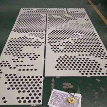 江门市穿孔铝单板吊顶 粉末氟碳铝单板厂家
