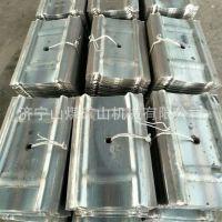 矿用W钢带 矿用W带钢价格 规格齐全矿用支护W型钢带
