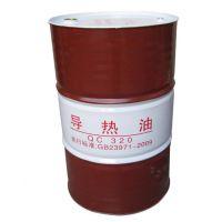 厂家直销导热油 340导热油 Thermal conductive oil