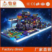 广州牧童淘气堡儿童乐园室内大型游乐场设备太空亲子大冲关设施定制