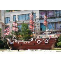 崔氏船厂直销海盗船可定制木船