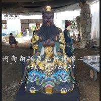 1.9米黑龙爷白龙爷神像、四海龙王、东海、西海、龙王爷佛像、黑龙白龙娘娘奶奶、豫莲花神佛像工艺厂供应