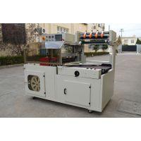 旺捷L型全封热收缩莫包装机热收缩包装机价格