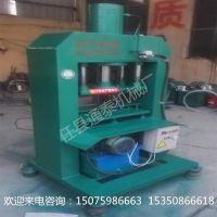 通泰机械(图)_石材冰裂纹压板机价格_商丘压板机