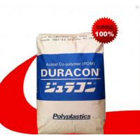 日本宝理 POM CH-10 碳纤增强材料 江苏经销批发