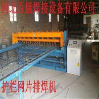 厂家供应钢筋网排焊机 全自动电焊网机器 带自动剪板机