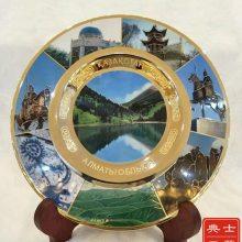 自然风景区成立纪念摆件定制,旅游局推广留念礼品,纯铜镀金纪念盘设计制作厂家
