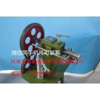 哈尔滨电动起线机 轧边机 刻线机 加工厚度 0.8-1.0mm 河南哪里卖起线机