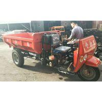 农业运输专用三轮车 批发定制矿用三轮车 高品质新型三轮车