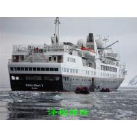 中国海运家电到墨尔本安全吗 会不会被碰坏 碰坏了可以索赔吗