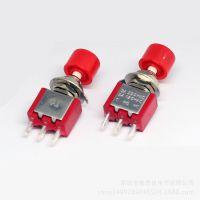 DS-612 小型红色钮子开关 3脚自复位按钮 点动电源按键开关 6MM