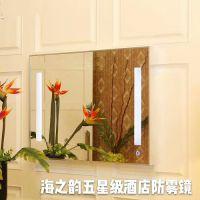 江苏宿迁厂家定制 高品质智能浴室镜led 欧式浴室镜子
