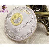 供应纪念品 精美双面币 双面LOGO纪念币收藏