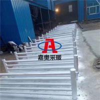 【光排管散热器】光排管散热器厂家,光排管散热器厂家价格-嘉奥采暖
