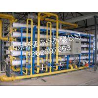 济南小型水厂反渗透设备生产加工