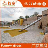 供应室内外大型游乐设备不锈钢滑梯 户外不锈钢滑梯定制