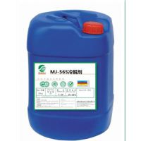 强力除油剂、多功能除油剂