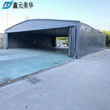 北京东城区定做公司停车推拉篷伸缩移动仓库户外雨棚布性价比高