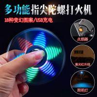 TH732指尖陀螺打火机 带激光照明四大功能指间玩具USB充电点烟器