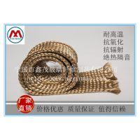 大量供应鑫茂优质 钛色玄武岩纤维高温防火套管批发