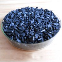 高碘值椰壳活性炭水处理 原生炭