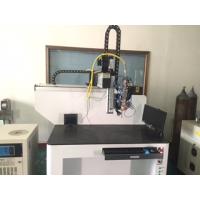 供应四轴联动自动激焊接机 全自动数控焊接
