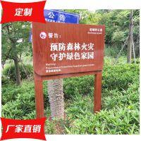 不锈钢仿木纹警示立牌 景区仿木纹温馨提示牌 告示提醒指示牌厂家制作