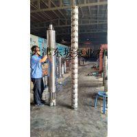 方泉热水潜水泵-天津井用热水潜水泵-耐高温热水潜水泵