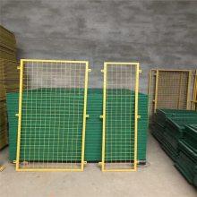 公路围栏网价格 电力围栏网 围墙护栏安装