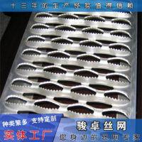 冲孔网销售厂家 铁板冲孔网 菱形建筑铝板网支持定制
