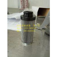 滤芯HC0101FKN18H PALL颇尔液压滤芯 厂家大型促销