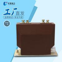 浙江宇捷LZZBJ9-12 10kv750-1000/5LZZBJ9-10A B C 高压电流互感器